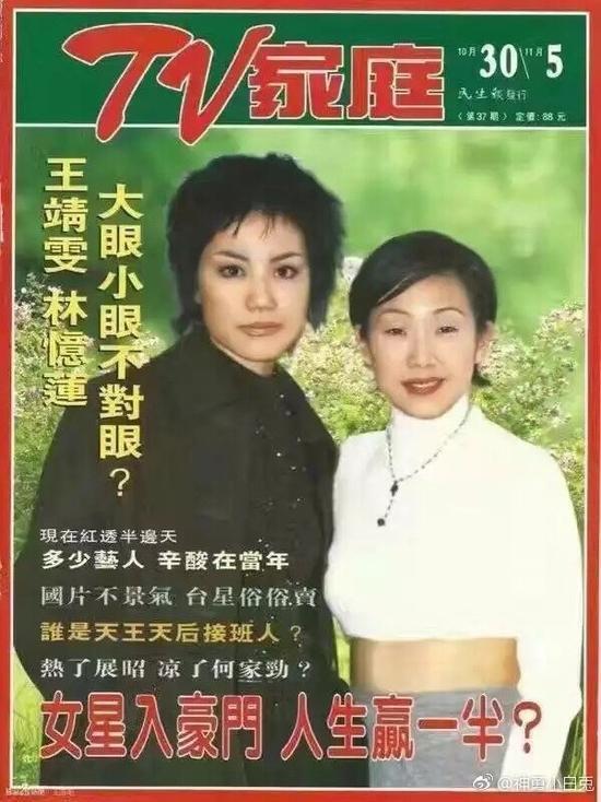 王菲、林憶蓮昔日合照相當青澀。圖/取自於神勇小白兔微博
