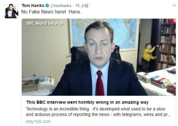 湯姆漢克轉發該影片,大笑誇讚:「這絕對不是假新聞」。圖/摘自推特