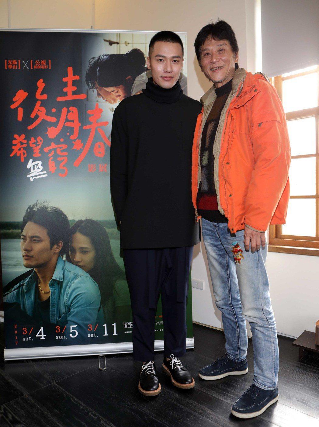 喜翔(右)、張睿家戲中飾演父子。圖/公視提供
