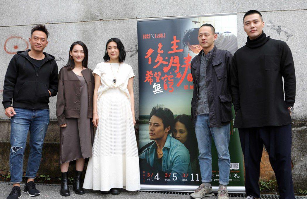 張翰(左起)、林映唯、曾珮瑜、導演莊絢維、張睿家為新戲「濁流」宣傳。圖/公視提供