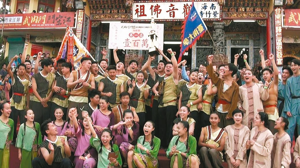 全國創意宋江大賽今年由台南大學以精湛武術及絕高的藝術性,奪得3連霸。 記者王昭月...