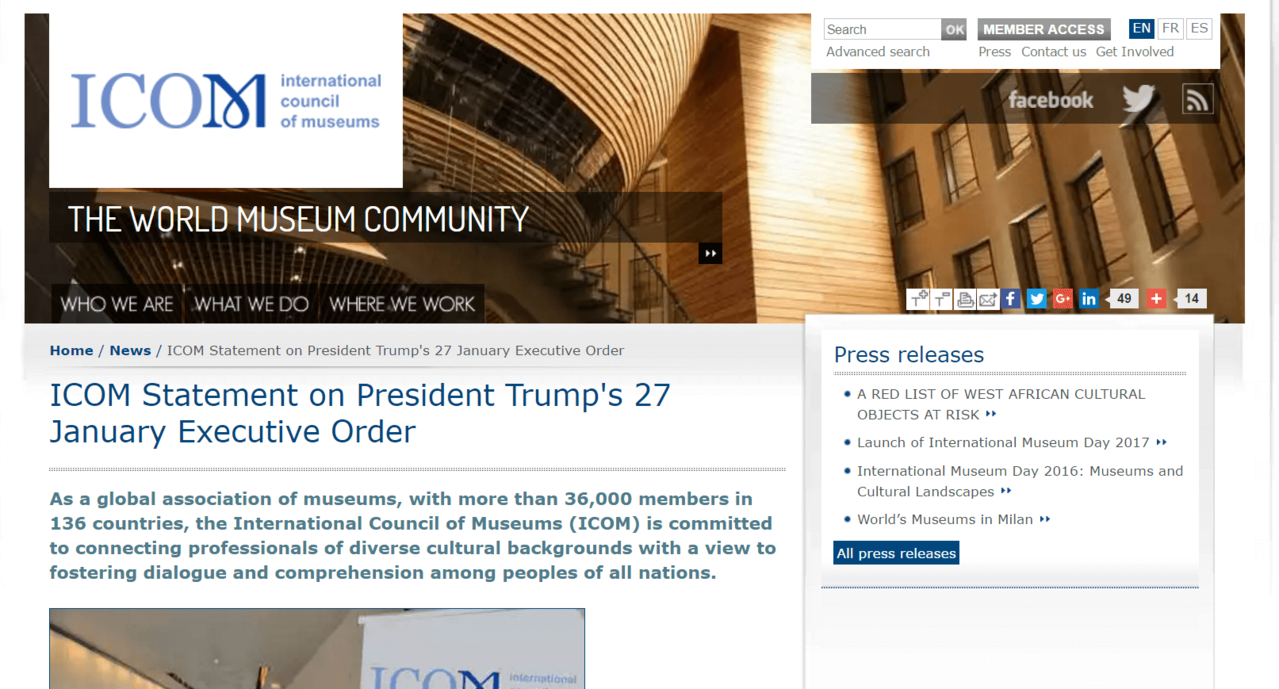 「國際博物館協會」網站申明。圖/取自icom。