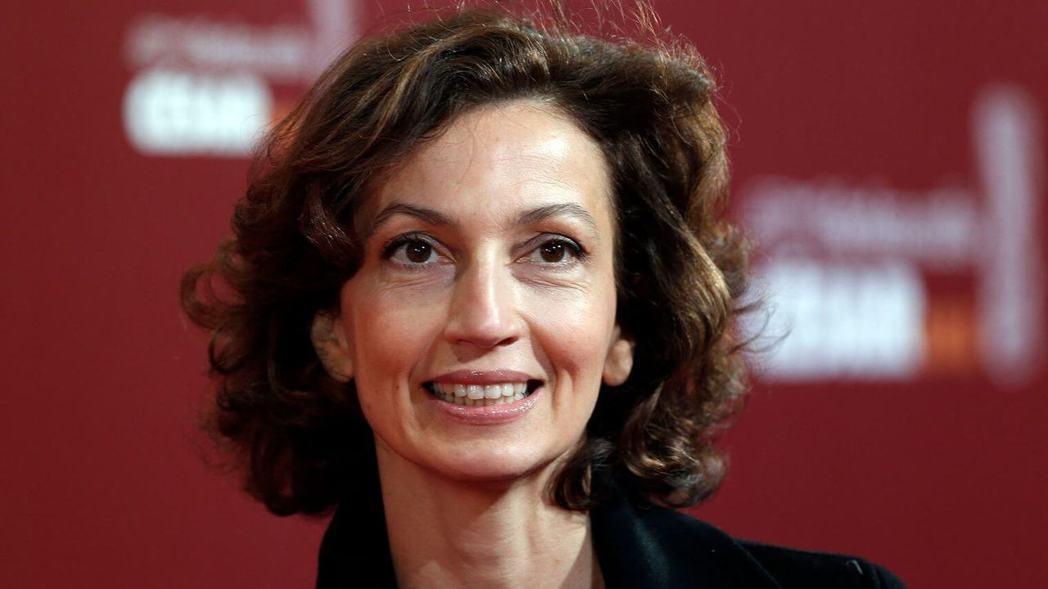 法國文化部長奧德麗.阿祖萊(Audrey Azoulay)。圖/取自newsdu...