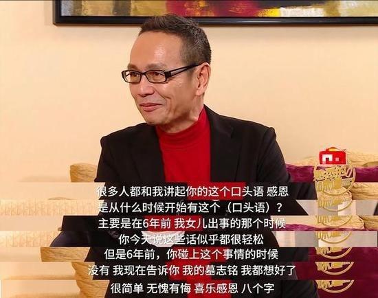 任爸在大陸綜藝節目上吐露心聲。圖/摘自微博