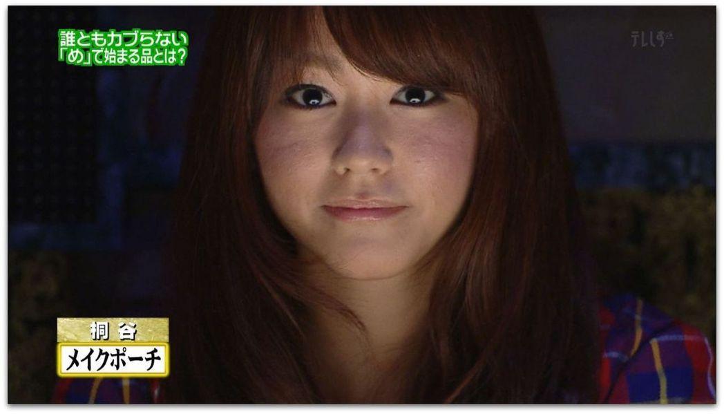 桐谷美玲被特寫時臉部皮膚凹凸不平相當駭人。圖/摘自AIKURU