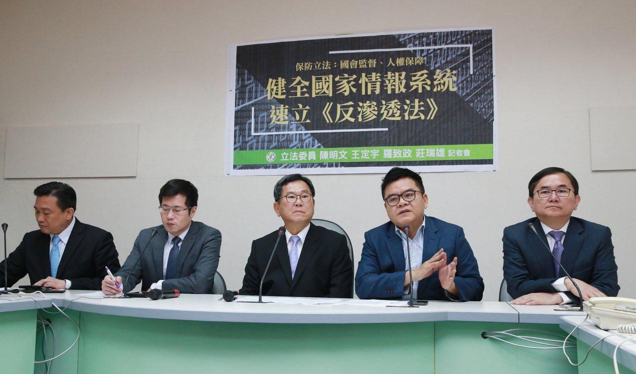 民進黨立委大動作要求應訂定「反滲透法」。 記者黃義書/攝影