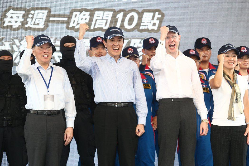 圖為2015年Discovery頻道台灣特戰部隊2首映,時任總統的馬英九(前排左...