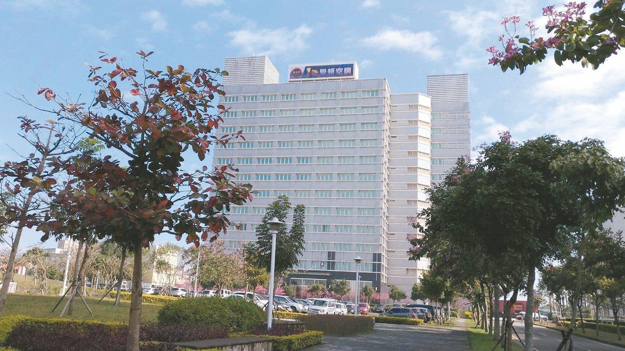 禾聯碩位在林口華亞科技園區的營運總部。 張義宮/攝影