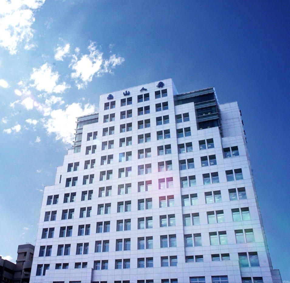 南山人壽與日本三菱地所物業管理司合資成立「南山廣場公寓大廈管理公司(南山物管)」...