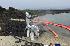 查綠島油污 法務部不排除尋求國際合作