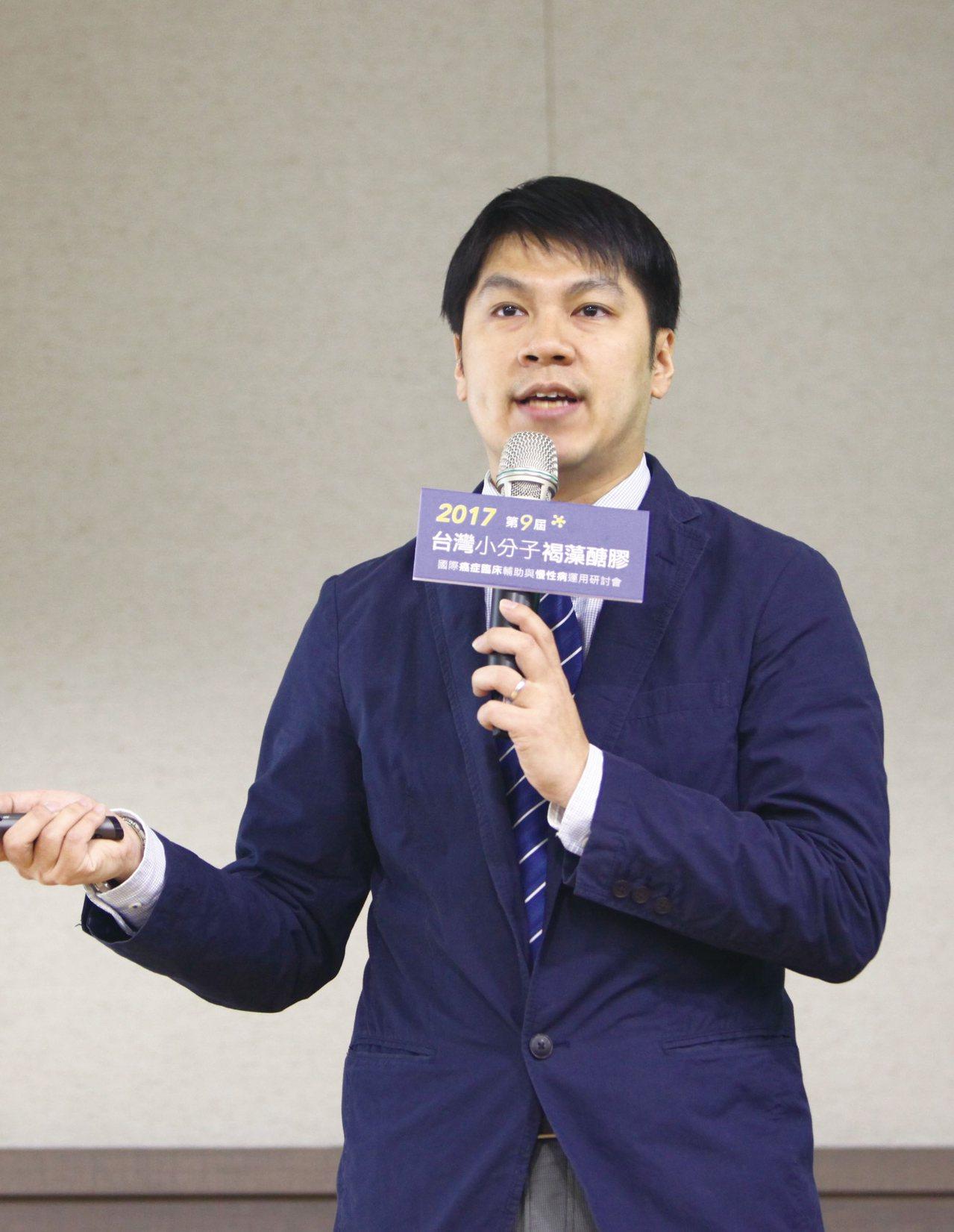 台北醫學大學保健營養學系副教授夏詩閔。 台灣褐藻醣膠發展學會/提供