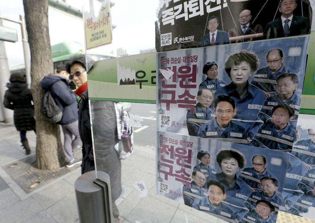 朴槿惠至2016年12月9日被凍結總統職權後,等待憲法法庭判決三個多月內,又爆出...