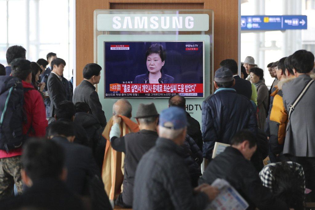 2016年11月4日,朴槿惠第二次公開談話表示願意放棄總統刑事豁免權,接受檢方調查,但是結果呢? 圖/美聯社