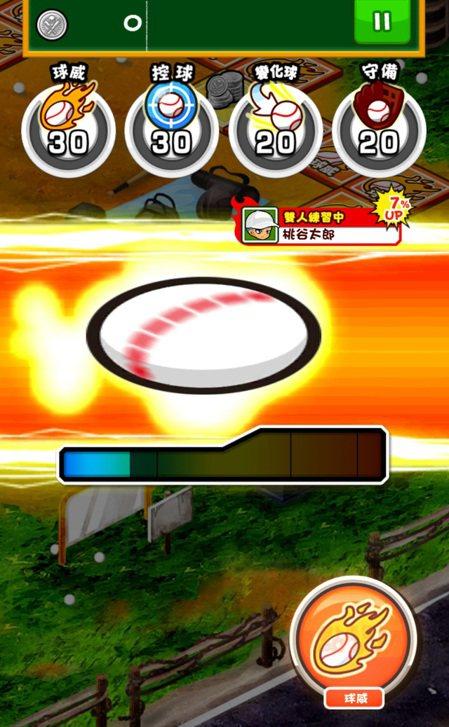 根據擲骰跳格子決定提升哪樣技能,透過在正確的時機將蓄力條「點好點滿」,就可以得到...