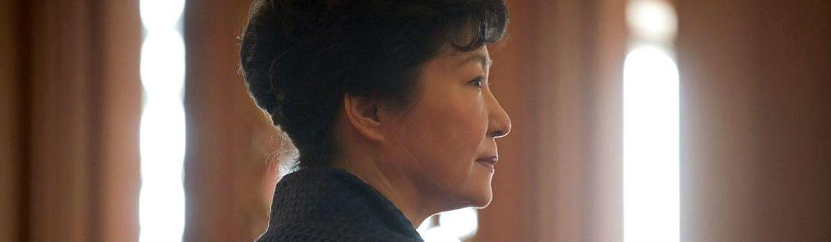 再見朴槿惠!