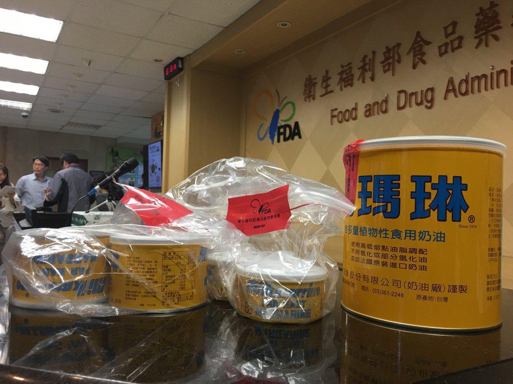 食藥署坦承,國人早就把遠東油脂公司製造的800多公噸問題乳瑪琳產品吃下肚。記者鄧...