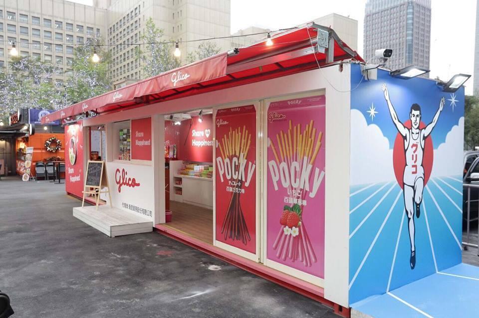 11月11日是日本pocky巧克力棒日,圖為glico&POCKY專賣店。 本報...
