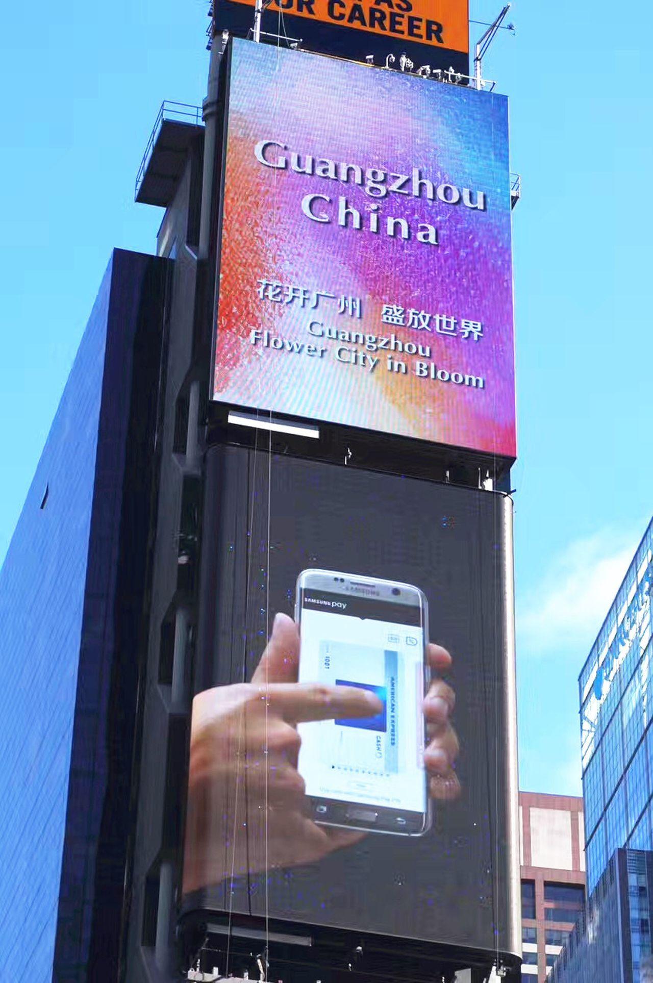 《花開廣州‧盛放世界》短片在紐約時報廣場全天熱播。(取材自大洋網)