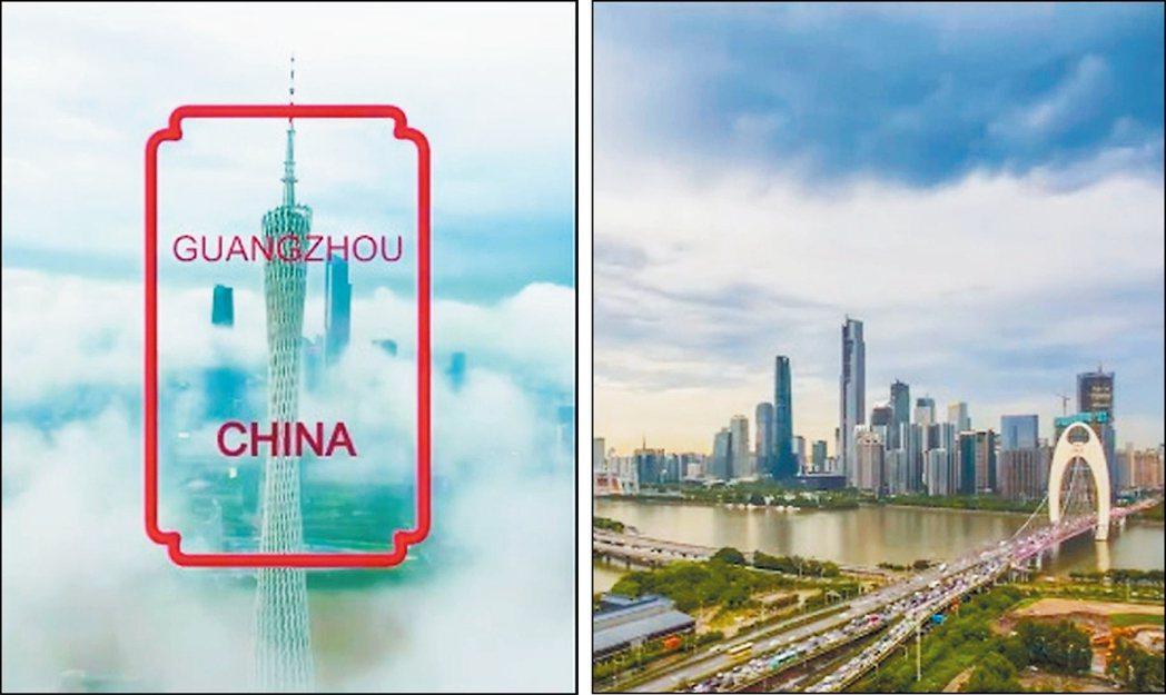 形象片中出現許多廣州美麗場景。(視頻截圖)