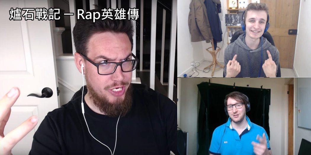 爐石遊戲總監Ben Brode帶起一波Rap風潮。 圖/截自Ben Brode、...