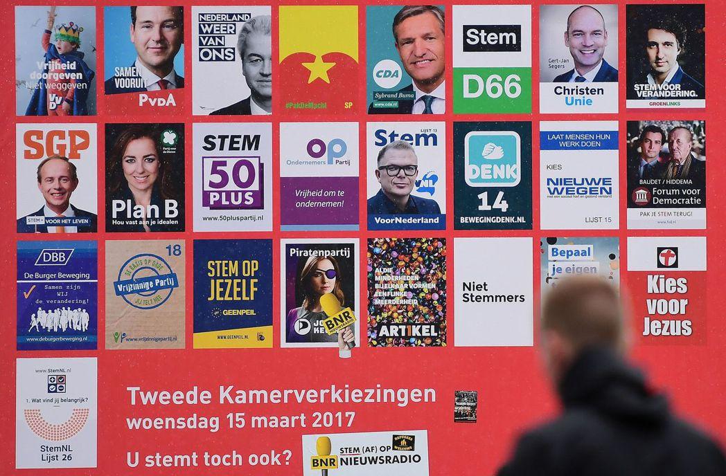 政黨比例代表制,不利於一黨獨大與兩黨政治的產生,也因此造就了荷蘭多黨林立的國會氛...