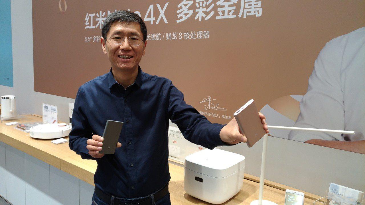 小米共同創辦人兼副總裁劉德手拿小米行動電源。聯合報系資料照/記者張義宮攝影