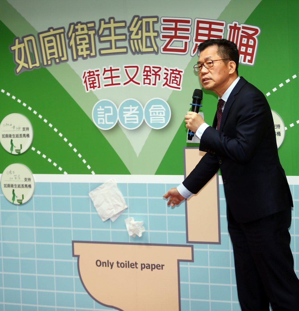 為推動衛生紙丟馬桶的如廁新觀點,環保署上午舉行「如廁衛生紙丟馬桶衛生又舒適」的記...