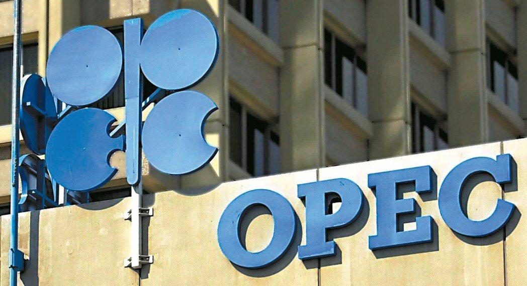 石油輸出國組織(OPEC)與俄羅斯周四(30日)同意將減產協議實施至明年底。 圖...