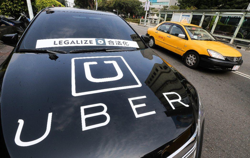 Uber雖暫停服務,但未撤出台灣市場。 聯合報系資料照片