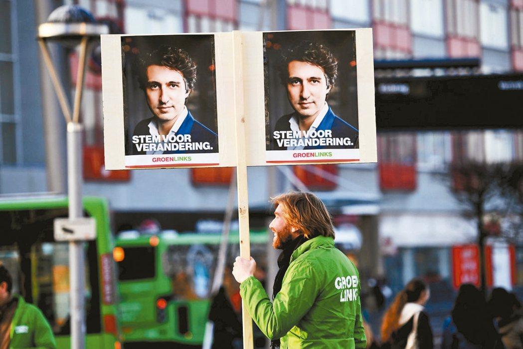 最新民調顯示,荷蘭自民黨可望拿下24至28席。而投票前夕,仍有六成選民拿不定主意...