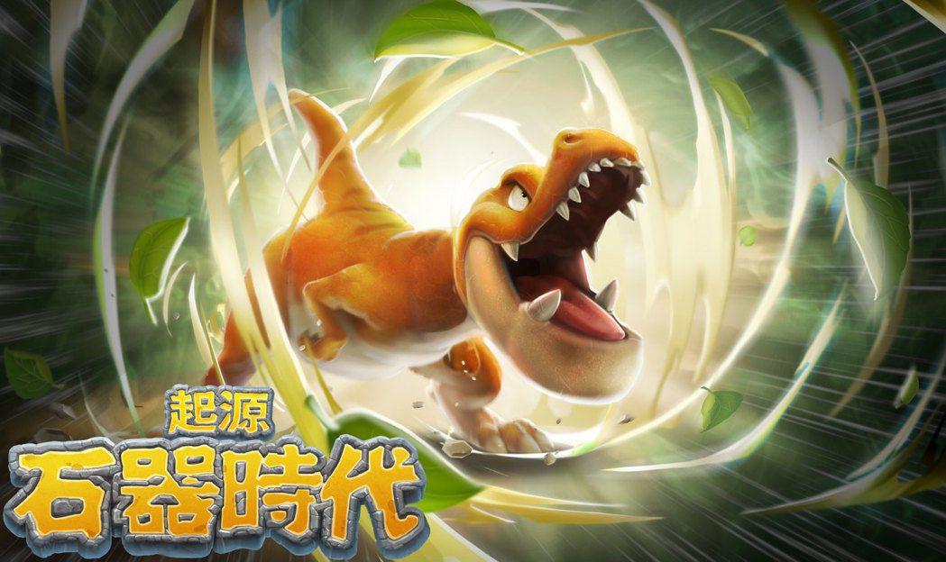 傳說級寵物帖拉格斯家族屬攻擊型寵物,可供玩家騎乘,並可在受到異常攻擊時進行反擊。...