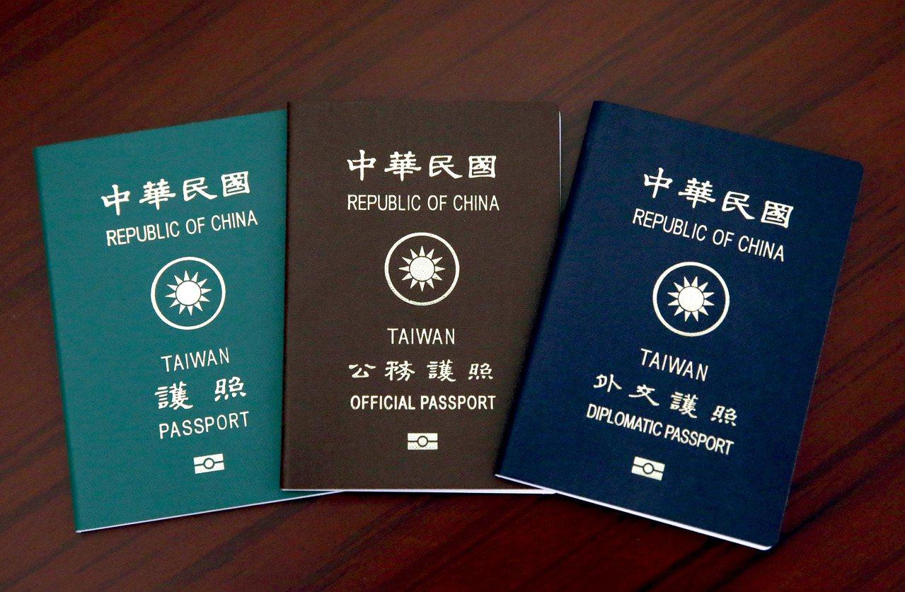 中華民國護照今年護照免簽數排名第31。資料照片