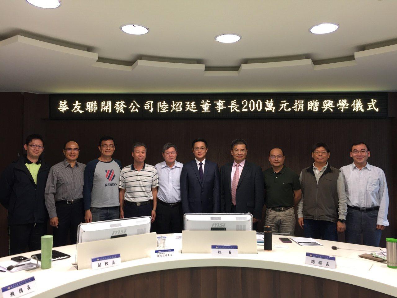 華友聯集團捐200萬元給國立高雄應用科技大學,助弱勢學子。
