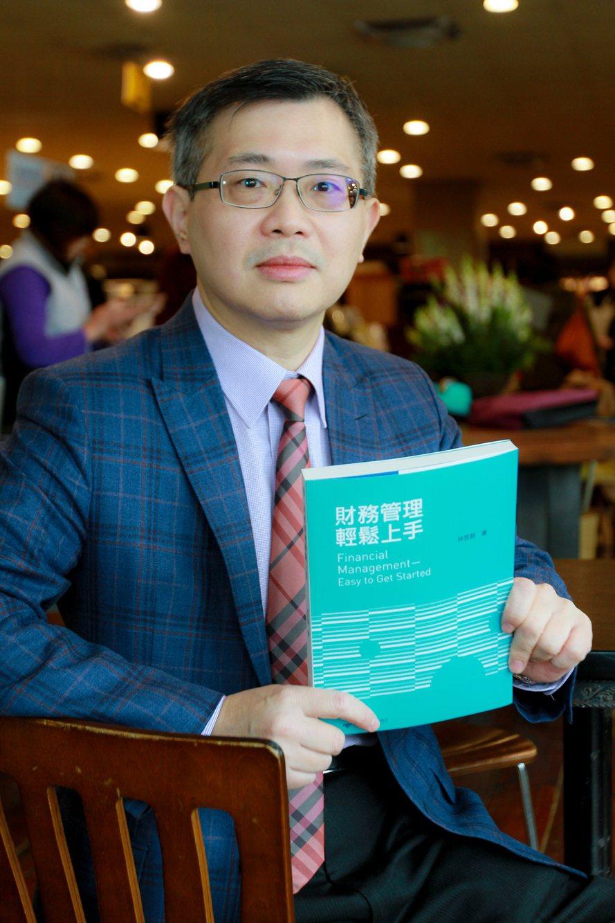 清大計量財務金融學系主任林哲群。圖/清大提供