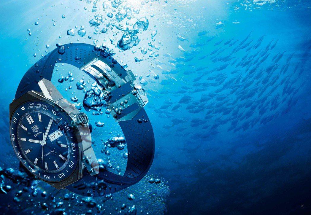 泰格豪雅Connected Modular 45智能表,具備50米防水性能。圖/...