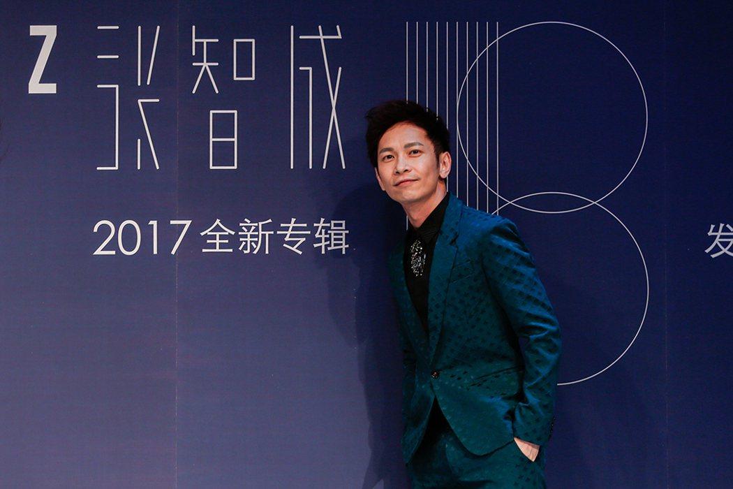 張智成北京發片,數度淚崩。圖/海蝶提供