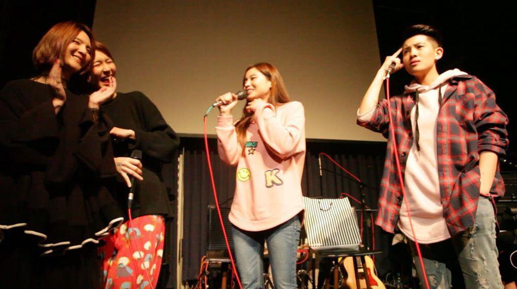 曾靜玟(右起)開唱,cue吳汶芳、曾沛慈和郭靜上台合唱。圖/福茂提供