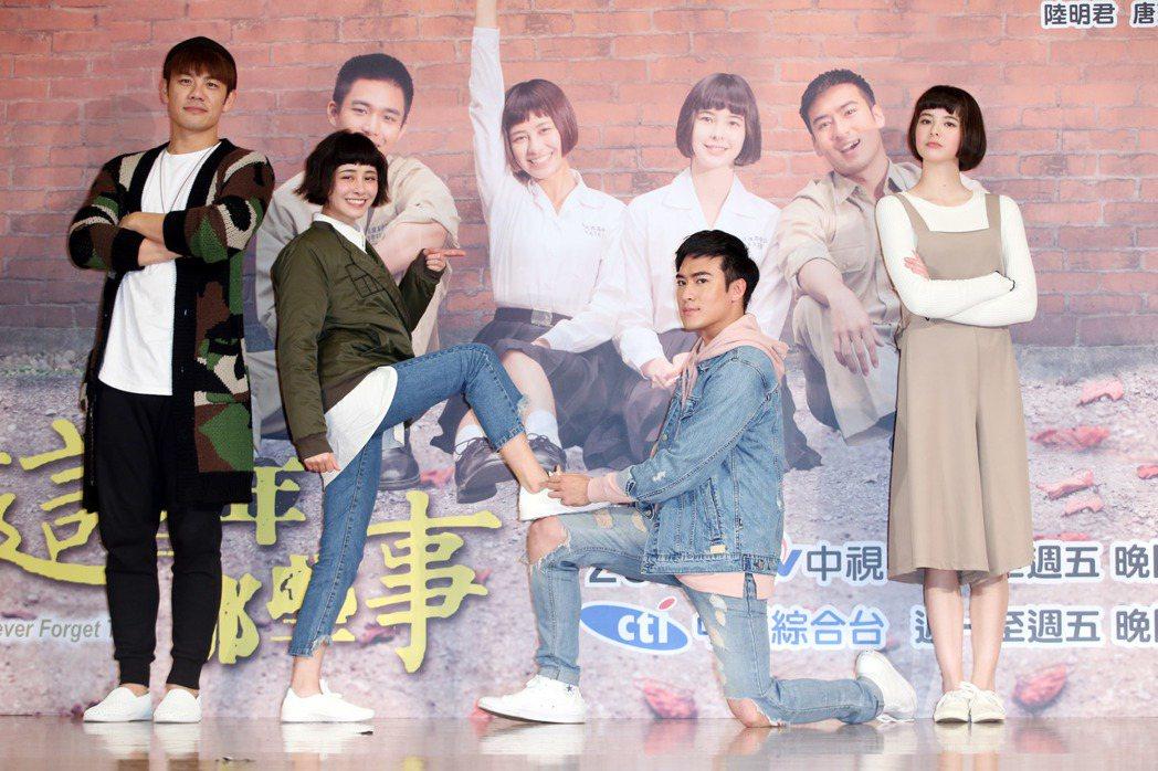中視、中天新戲「這些年那些事」校園口碑試映會,演員金凱德(右起)、沈建宏、劉宇珊