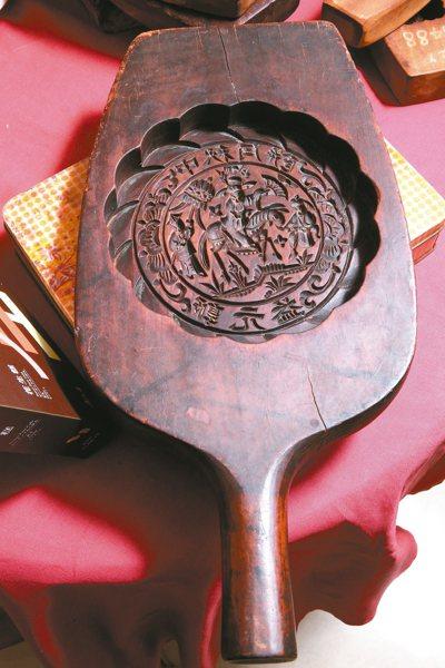 郭元益食品收藏的古早時代餅乾模。 記者蘇健忠/攝影