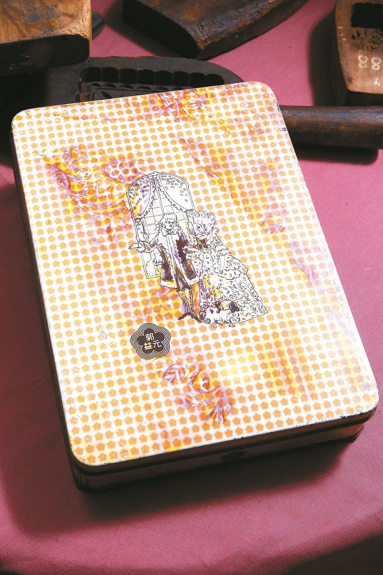 古早餅乾鐵盒。 記者蘇健忠/攝影