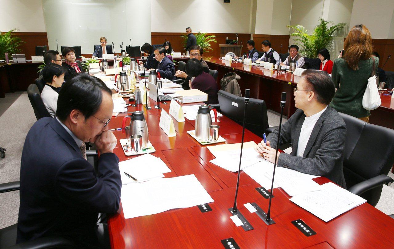 司法改革國事會議第五分組。聯合報系資料照