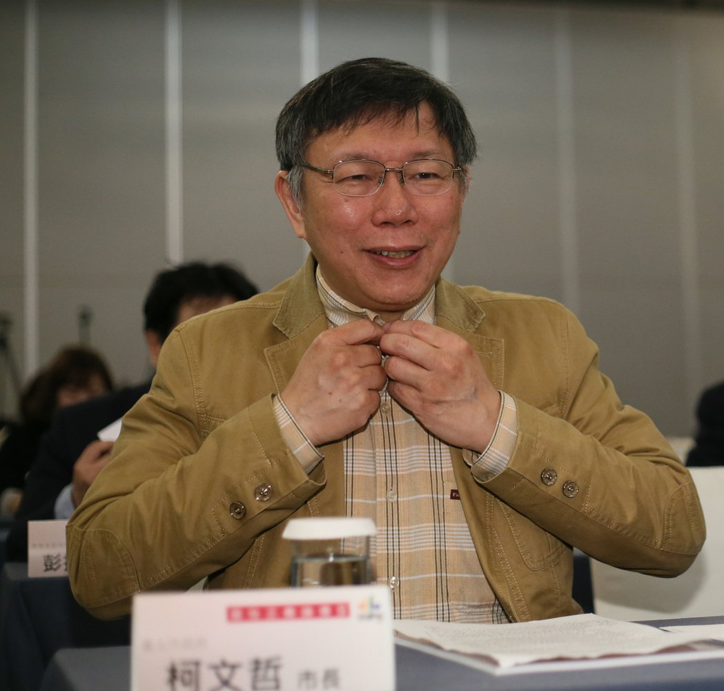 台北市長柯文哲出席居住正義論壇Ⅱ。聯合報系記者許正宏/攝影