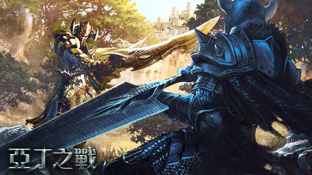 上一秒的隊友、下一刻的敵人!《亞丁之戰》上市大玩刺激心理戰。 圖/香港棒辣椒提供