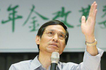葉家興/一代怨一代的制度——台灣的退休年金