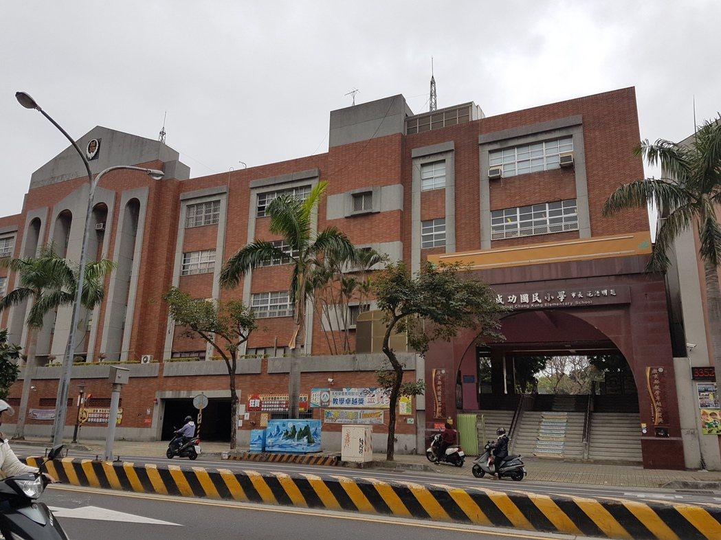 台南市有百年歷史的中西區成功國小目前面臨整建必需遷校的難題。記者修瑞瑩/攝影