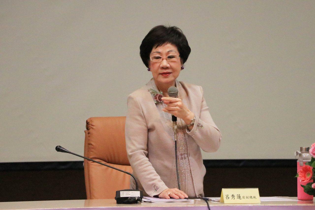 前副總統呂秀蓮。記者曹馥年/攝影