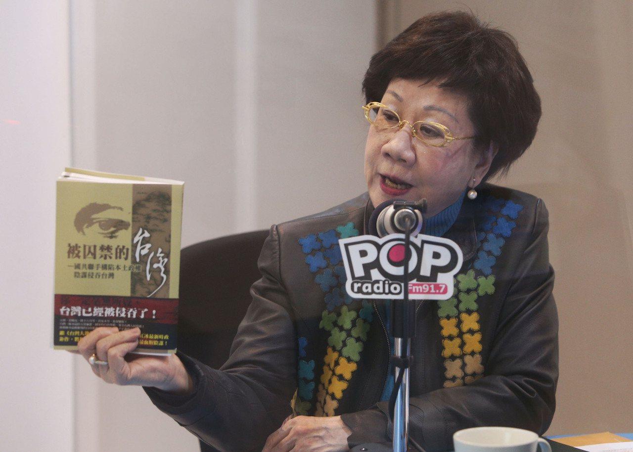 前副總統呂秀蓮(圖)17日前往台北流行廣播電台接受專訪,談三一九槍擊案各種可能。...