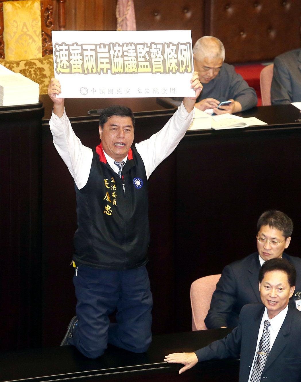 2015年時任立委的張慶忠(左)跪求速審兩岸協議監督條例。 記者曾吉松/攝影