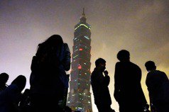 你一念之間,決定了台灣的風景