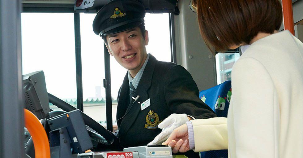 圖片來源/東京都交通局